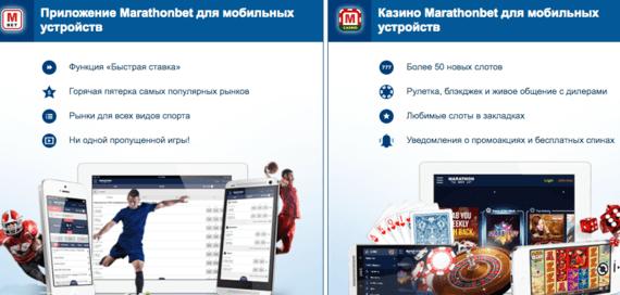 Промокод в казино марафон колычев читать онлайн бесплатно бандитская рулетка