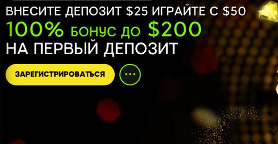 виртуальное слот казино
